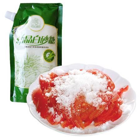 广西农垦产品 可溯源 糖先森幼晶白砂糖 无硫糖烘培 细砂糖300g*3袋