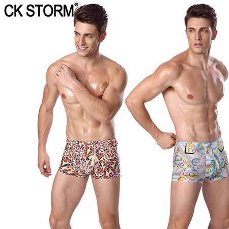 CK STORM 男士内裤 冰丝无痕 速干商场款 2条礼盒装 CK-ME02N0899