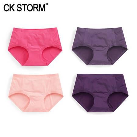 CK STORM 女式内裤女商场同款亮面无痕棉裆三角裤 4条装 CK-WE04N0661