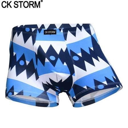 CK STORM 男士内裤男平角裤 4条装时尚U凸囊袋清爽印花莫代尔平角裤CK-ME04N0819