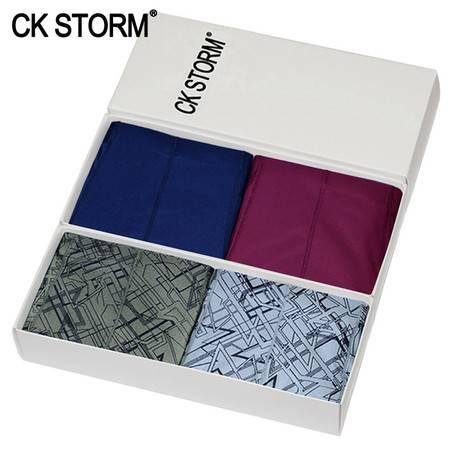 CK STORM 男士内裤 商场同款一片式冰丝无痕U凸囊袋中腰平角4条礼盒装CK-ME04N0901