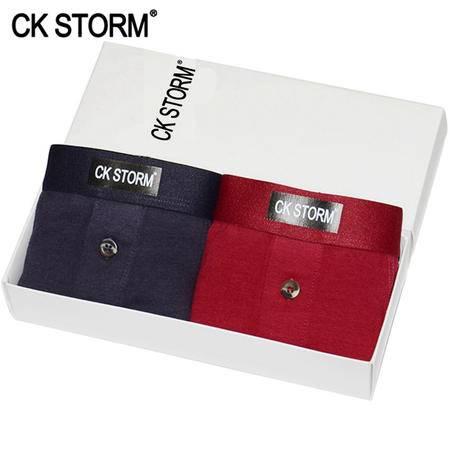 CK STORM 男士内裤 平角裤 运动系列 2条装U凸囊袋前开扣加长男内裤CK-ME02N0601