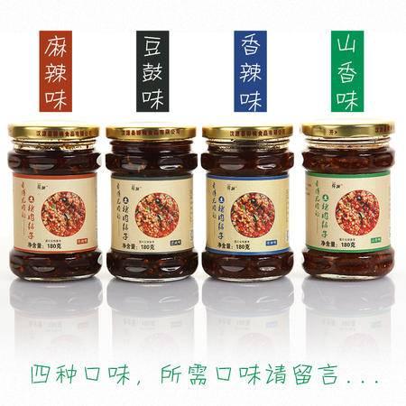 骅楠皇木生态猪肉臊子麻辣香辣豆豉山椒味下饭菜零食美食休闲小吃