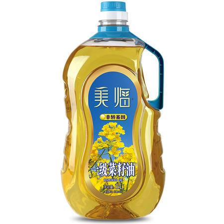 浓香菜籽油