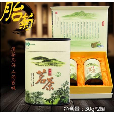 茗茶特产专供胎菊小礼盒装  送礼是不错的选择 厂家直供2016年新货