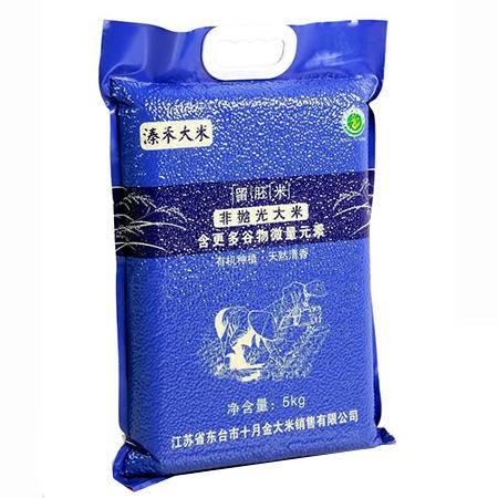 留胚米系列真空袋5kg(零售)