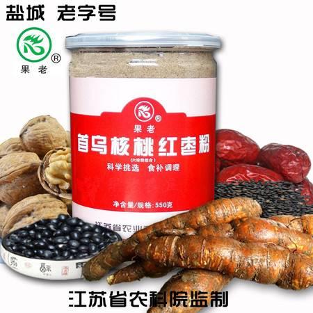 农家自产  果老首乌核桃红枣粉550克