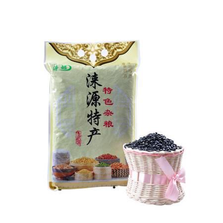 涞源特产粗粮 源邮非转基因黑豆 绿色食品 黑大豆 可自制豆浆豆芽 杂粮 750g