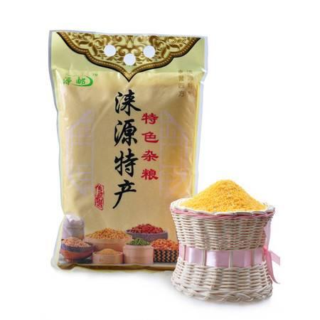 涞源特产粗粮 源邮有机非转基因玉米渣 玉米糁 玉米粥健康五谷杂粮 750g