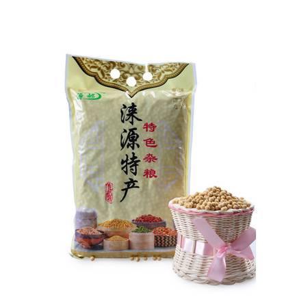 涞源特产粗粮 源邮农家自种黄豆 大豆 可自制豆浆豆芽 非转基因大豆 健康 2250g