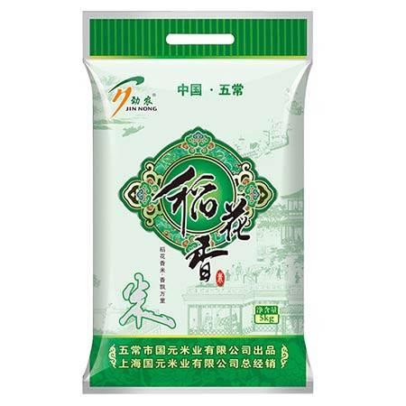 劲农东北五常稻花香米5kg