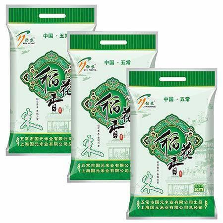 劲农东北五常稻花香米5kg*3袋