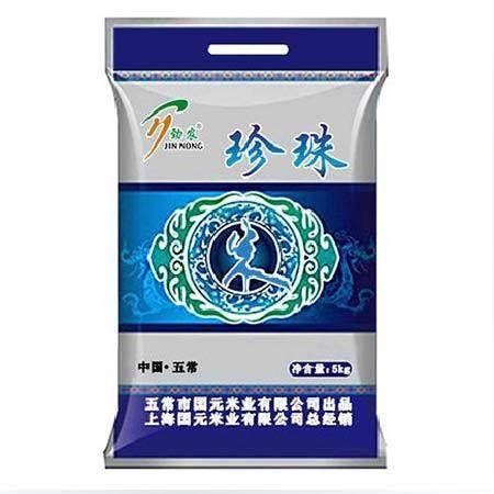 劲农东北五常珍珠米5kg袋