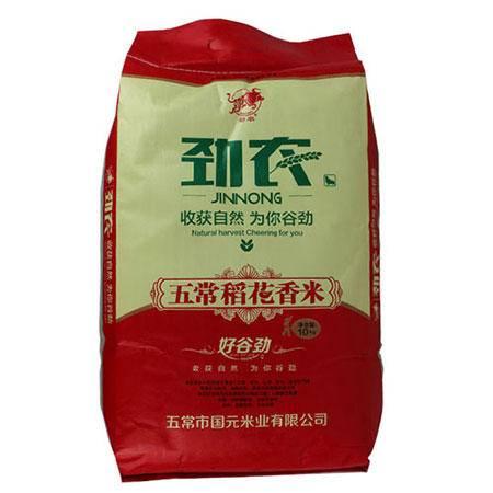 劲农 东北五常农家自种稻花香米10kg