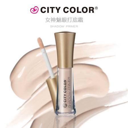 city color 女神魅眼打底霜2.3ml