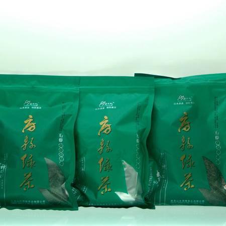 湖北房县山水房陵 绿茶(普茶)(窑淮镇三岔产)250g