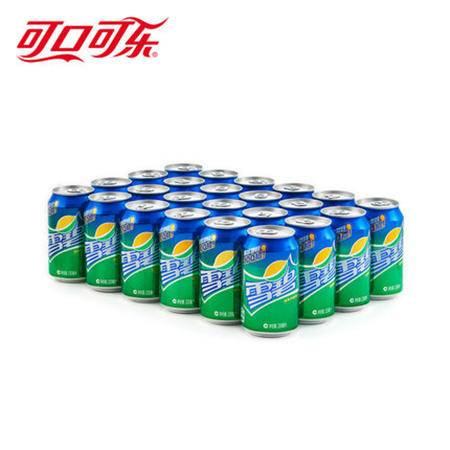 雪碧清爽柠檬味汽水330ml*24罐(限自提)