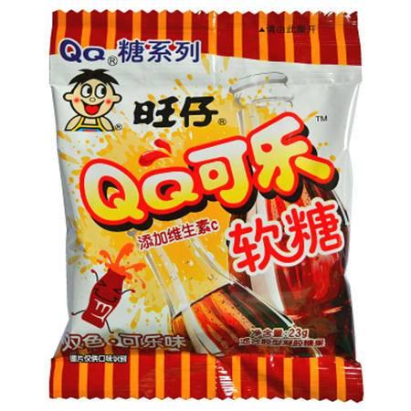旺仔QQ糖 可乐味23g
