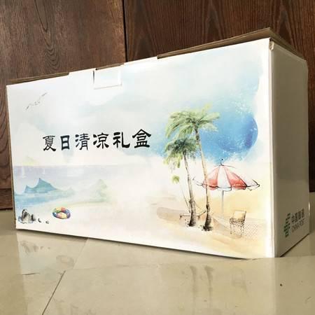 中国邮政定制夏日清凉礼包
