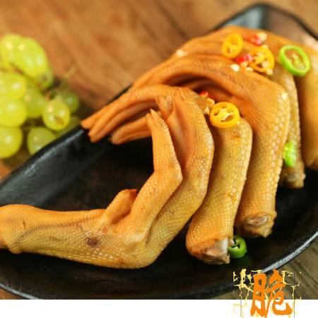 [爱心助农-明记在心]福建特产泡鸭爪香脆鸭掌 口味独特开袋即食美味零食150g