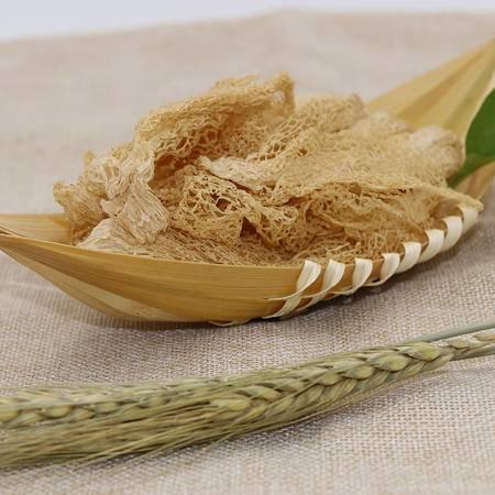 [精准扶贫-三明馆]明记在心 新鲜干竹荪天然无硫熏干货农家土特产年货500g