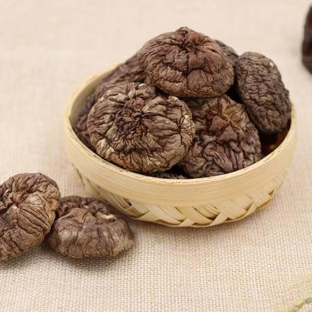 [爱心助农-明记在心] 特产大花菇 农家香菇干货特级大自然野生香菇250g