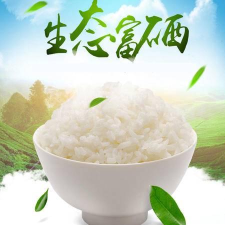 [精准扶贫-三明馆] 2015年新米 农家自产稻花香大米长粒米840g