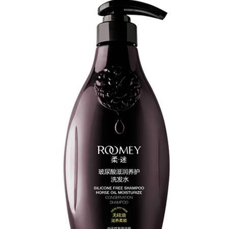 玻尿酸滋润养护洗发水