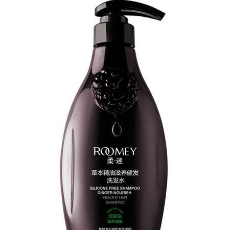 草本精油健发洗发水