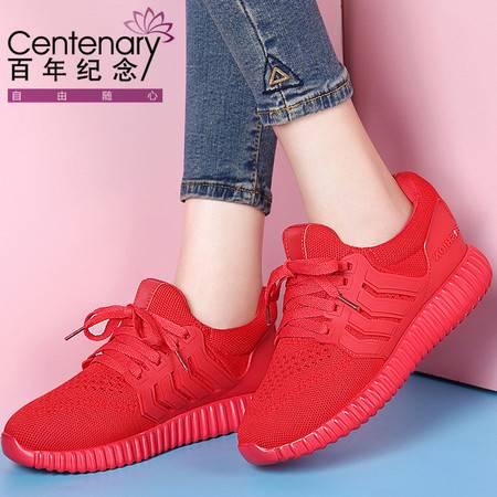 百年纪念运动鞋女跑步鞋真皮透气轻便百搭红鞋2016秋季新款学生平底休闲鞋
