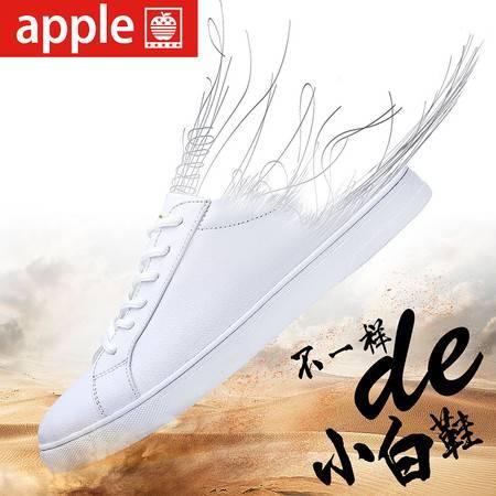 苹果真皮男鞋秋季情侣小白鞋男女休闲鞋白色皮鞋运动板鞋透气鞋子男潮