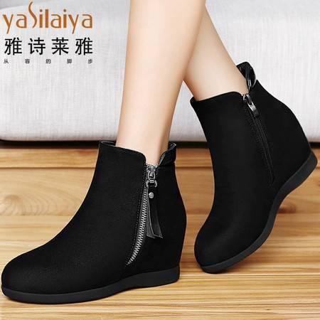 雅诗莱雅内增高短靴女靴子2016新款秋冬季高跟女鞋平底春秋鞋英伦坡跟单靴