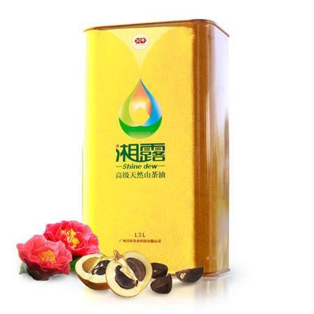 湘露茶油 山茶油 非转基因健康食用油 1.5L