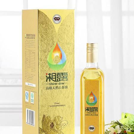 湘露高级天然山茶油 茶籽油茶油 食用油 野山茶籽油礼品装