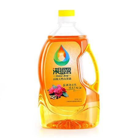 湘露茶油 山茶油 茶籽油 物理压榨食用油1.6L家庭装