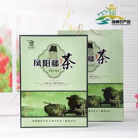小岗村 凤阳藤茶1