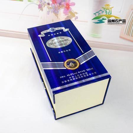 小岗村 龙兴玉液2