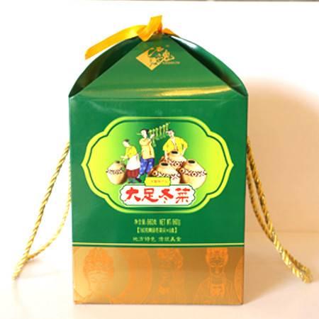 大足  石魂冬菜花瓣型礼盒960g