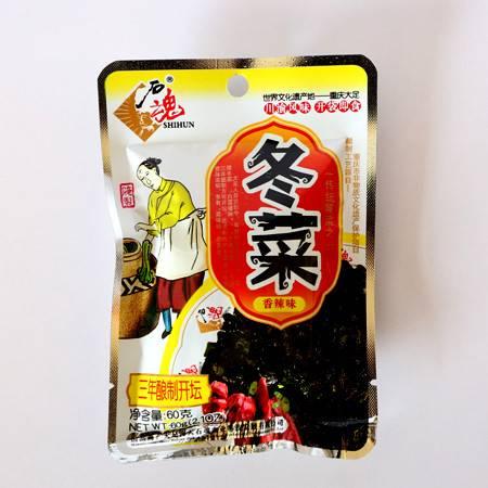 大足  石魂冬菜香辣味60g
