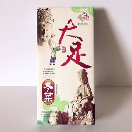 大足  石魂精品冬菜480g