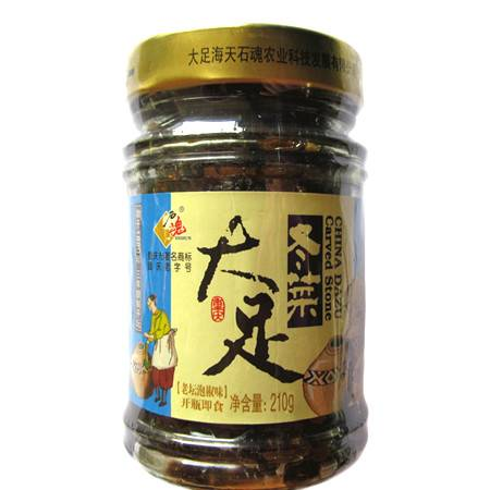 大足  石魂冬菜泡椒味210g