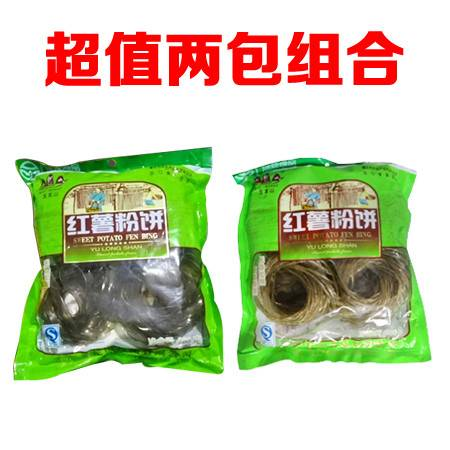 大足玉龙山 红薯粉饼(宽饼)280g+红薯粉丝(丝饼)280g
