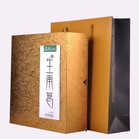 昌禾生南葛国货经典礼盒套装  天然野生葛根粉  450g包邮