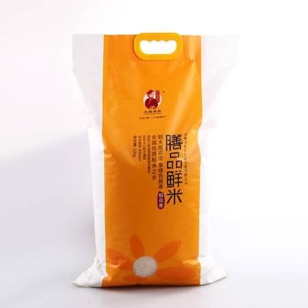 2016新米上市大姐农庄膳品鲜米粳米东北稻花香辉南特产 东北大米 20斤/袋包邮