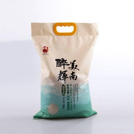 大姐农庄醉美辉南粳米长白山辉南特产东北大米小粒米10斤/袋