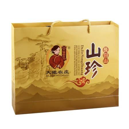 大姐农庄山珍礼盒长白山野生食用菌礼盒辉南特产190g*2盒