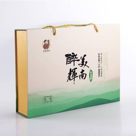 新东北大米大姐农庄醉美辉南礼盒 稻谷 粳米 辉南特产 东北特产1.25kg4桶 包邮