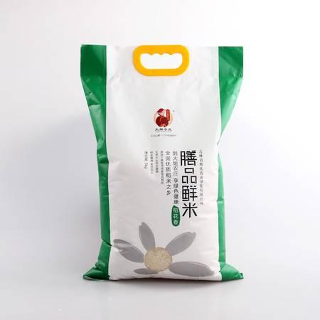 2016新东北大米上市 膳品鲜米 粳米 稻花香 辉南特产 东北大米 5KG 包邮