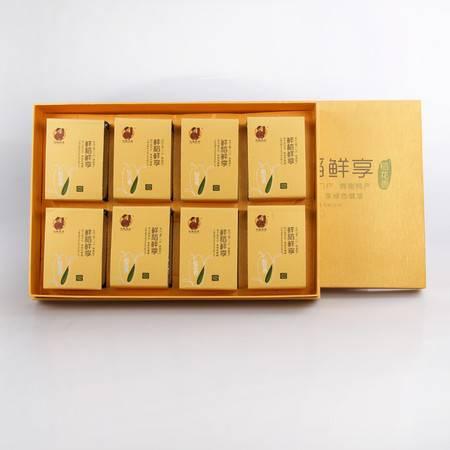 2016年新米上市 大姐农庄 鲜稻鲜享 稻谷 粳米 辉南特产 东北特产 500G×8盒 包邮