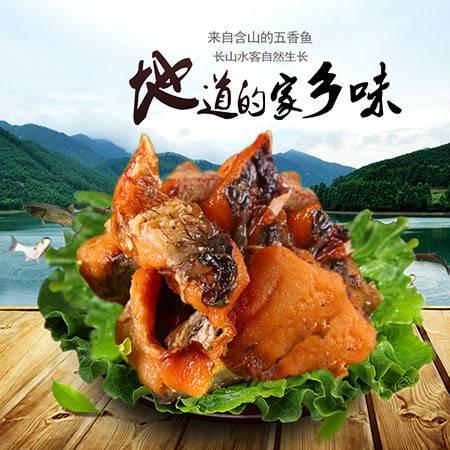 安徽特产熟食熏鱼240g*2袋包邮组合装 五香鱼块即食肉类零食小吃休闲食品美食